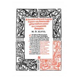 Libro de la Ventura di Lorenzo Spirto