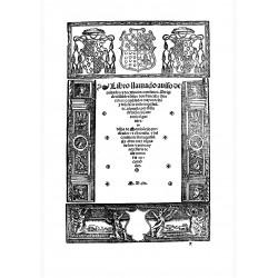 Libro llamado aviso de privados y doctrina de cortesanos