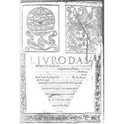 Livro das obras de García Resende