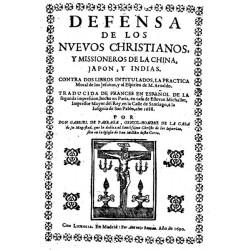 Defensa de los nuevos cristianos y misioneros de la China, Japón e India